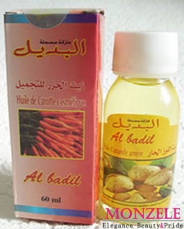 Al Badil Cosmetics Carrot Oil (60 ml)