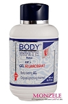 Body White Body Clearing Gel (Lotion) (480 ml)