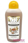DH7 Whitening & Exfoliating Shower Gel (750 ml/25.4 fl.oz)