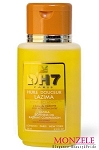 DH7 Lazima Radiant Complexion Softness Oil with Carrot (150 ml/5.1 fl.oz)